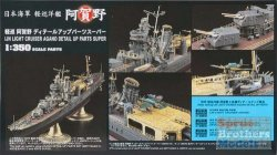 Hasegawa 40079 1/350th IJN Light Cruiser Agano Full Set